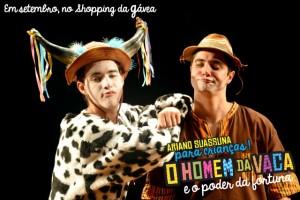 SIMÃO E A VACA_logo